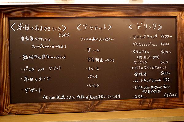 f:id:tamaokiyutaka:20190831020043j:plain