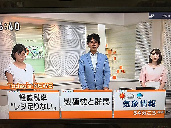 f:id:tamaokiyutaka:20190903153918j:plain