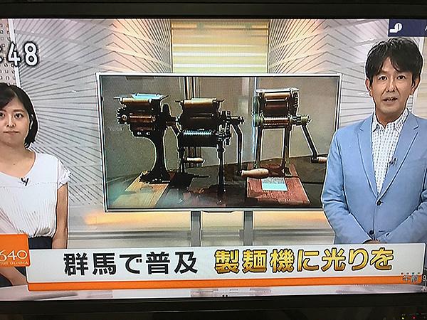 f:id:tamaokiyutaka:20190903153928j:plain