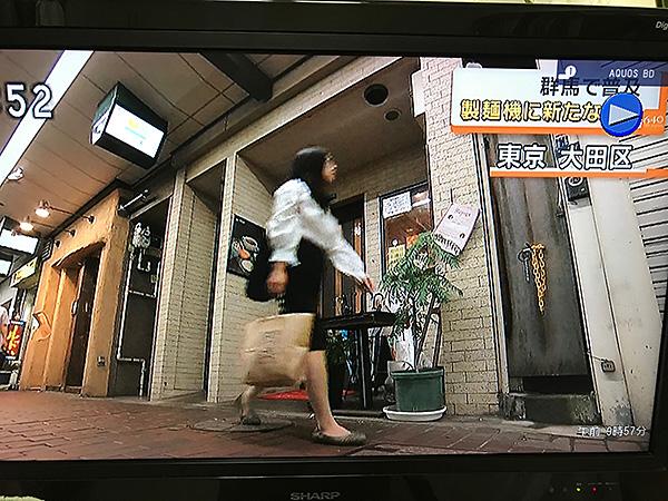 f:id:tamaokiyutaka:20190903153947j:plain