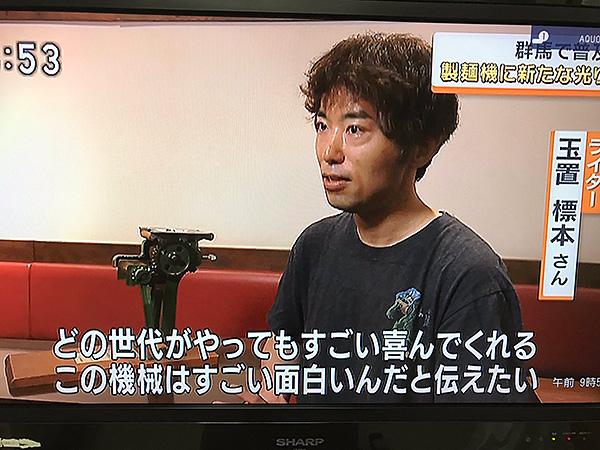 f:id:tamaokiyutaka:20190903153956j:plain