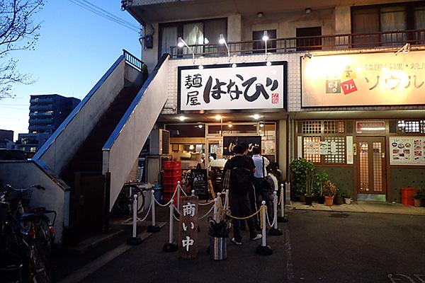 f:id:tamaokiyutaka:20190911121208j:plain