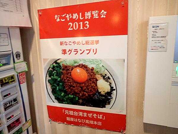 f:id:tamaokiyutaka:20190911121235j:plain