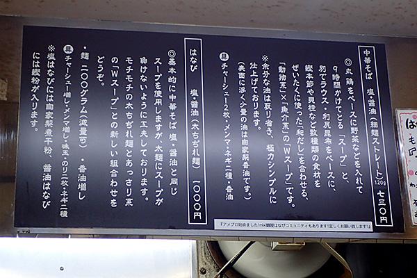 f:id:tamaokiyutaka:20190911121308j:plain