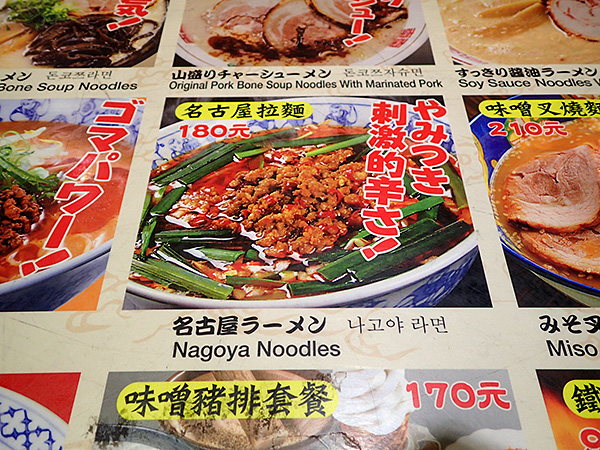 f:id:tamaokiyutaka:20190911121553j:plain