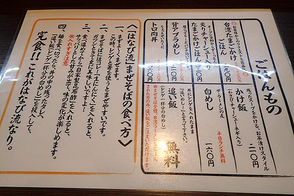 f:id:tamaokiyutaka:20190911122515j:plain