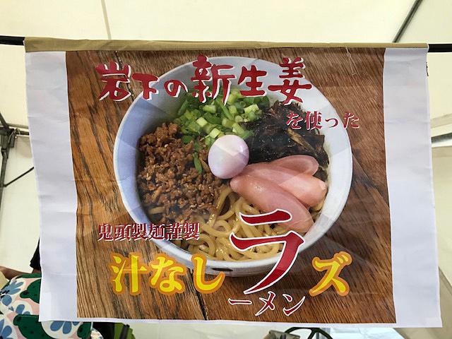 f:id:tamaokiyutaka:20190918002828j:plain