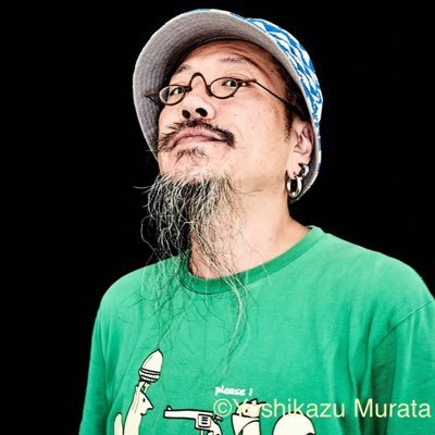 f:id:tamaokiyutaka:20190918082831j:plain
