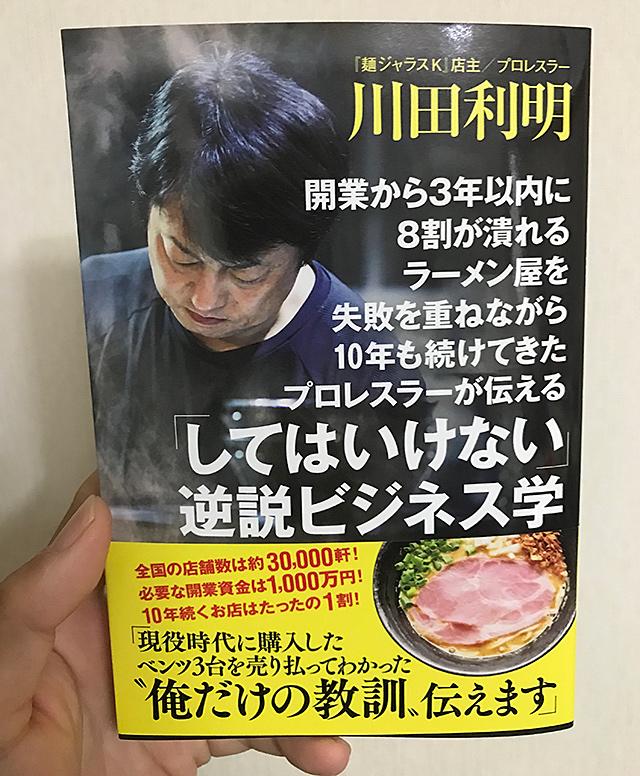 f:id:tamaokiyutaka:20191020042406j:plain