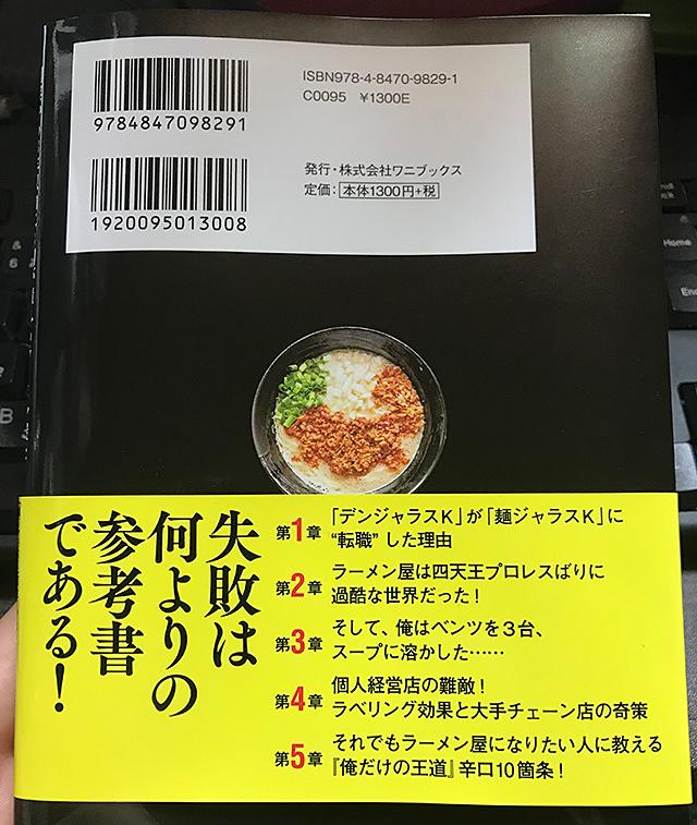 f:id:tamaokiyutaka:20191020042426j:plain