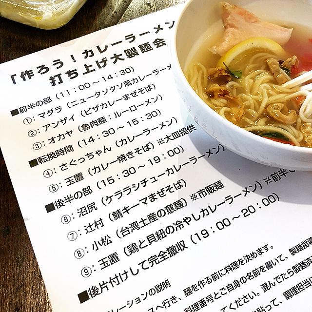 f:id:tamaokiyutaka:20191026024218j:plain