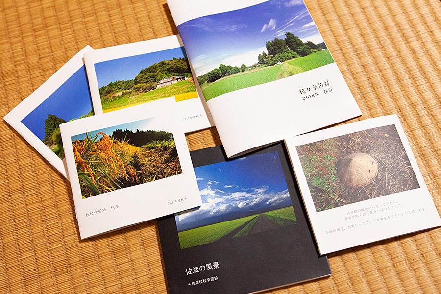 f:id:tamaokiyutaka:20191028120120j:plain