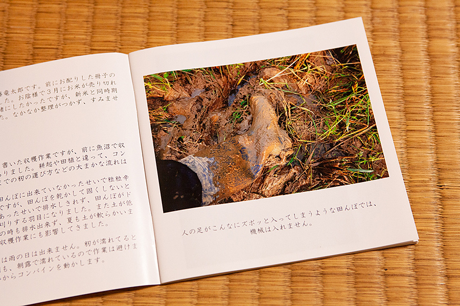 f:id:tamaokiyutaka:20191028120131j:plain