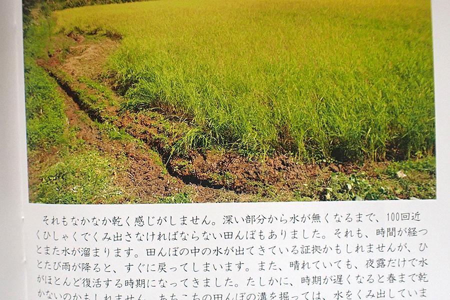 f:id:tamaokiyutaka:20191029005151j:plain