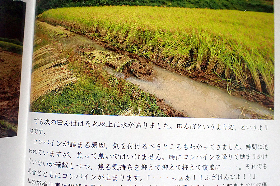 f:id:tamaokiyutaka:20191029005221j:plain