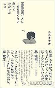 f:id:tamaokiyutaka:20191030025138j:plain