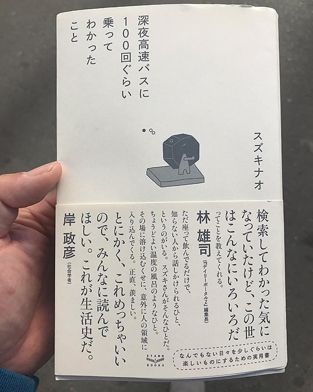 f:id:tamaokiyutaka:20191108003349j:plain