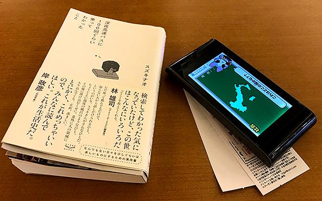 f:id:tamaokiyutaka:20191108003400j:plain