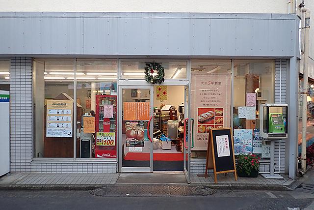 f:id:tamaokiyutaka:20191118164139j:plain