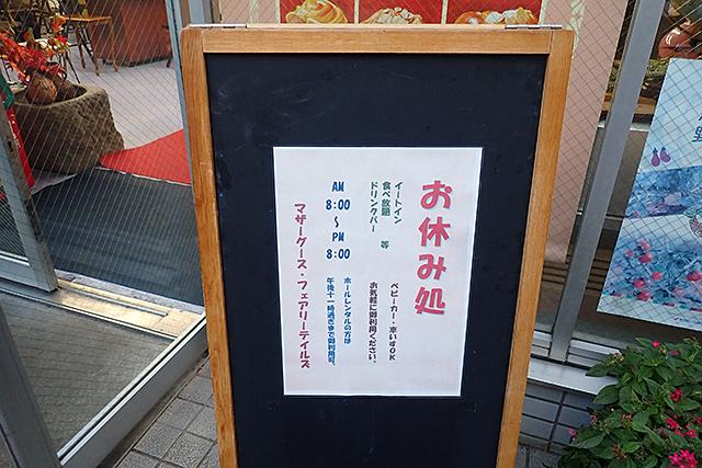 f:id:tamaokiyutaka:20191118164205j:plain