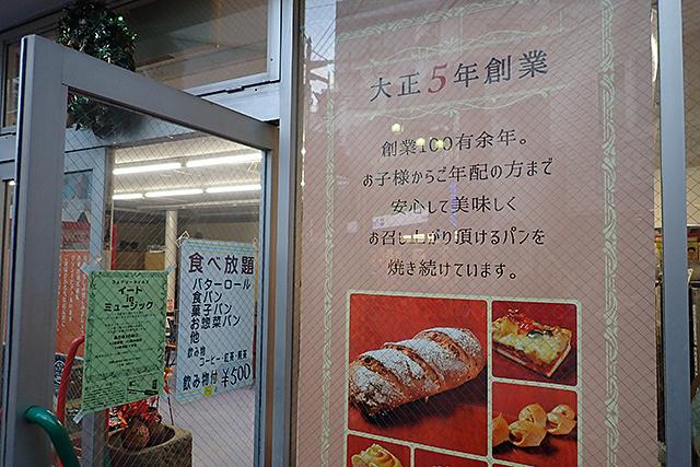 f:id:tamaokiyutaka:20191118164225j:plain