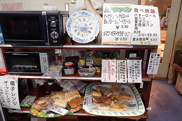 f:id:tamaokiyutaka:20191118164242j:plain