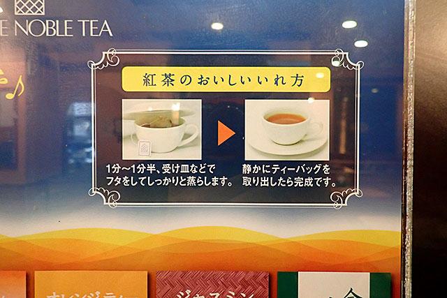 f:id:tamaokiyutaka:20191209143154j:plain