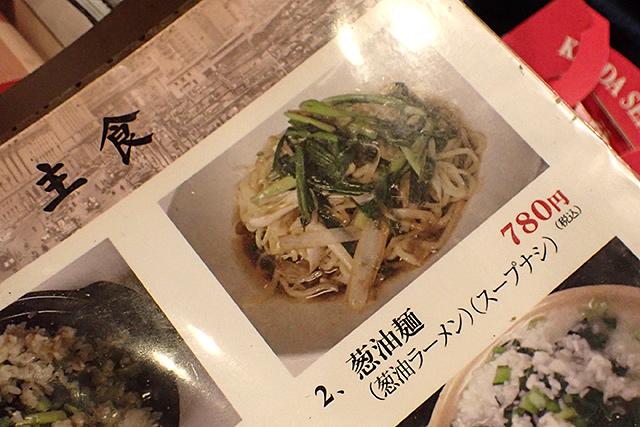 f:id:tamaokiyutaka:20191209145420j:plain