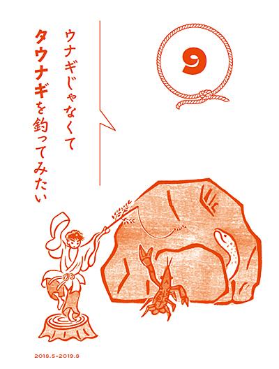 f:id:tamaokiyutaka:20191218114606j:plain