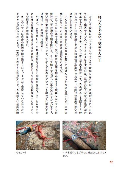f:id:tamaokiyutaka:20191218114622j:plain