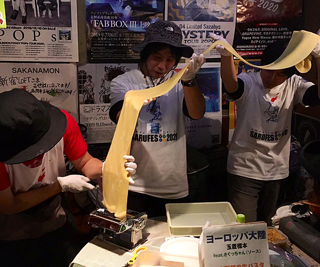 f:id:tamaokiyutaka:20200120225434j:plain