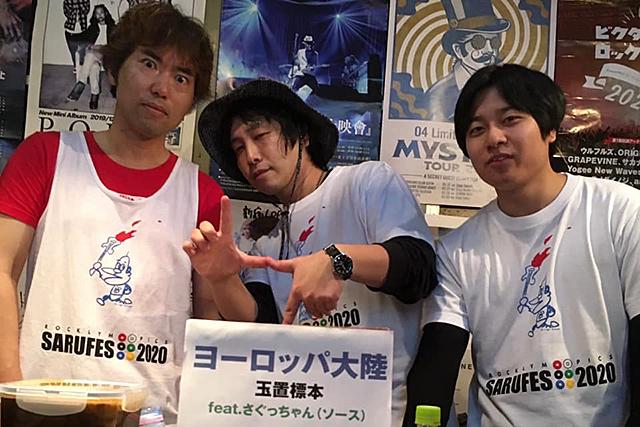 f:id:tamaokiyutaka:20200120225522j:plain