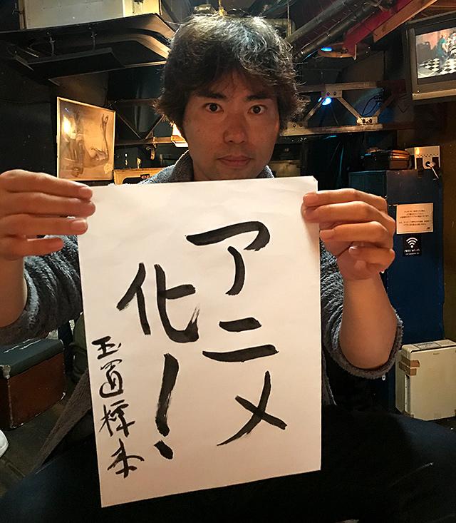 f:id:tamaokiyutaka:20200120230037j:plain