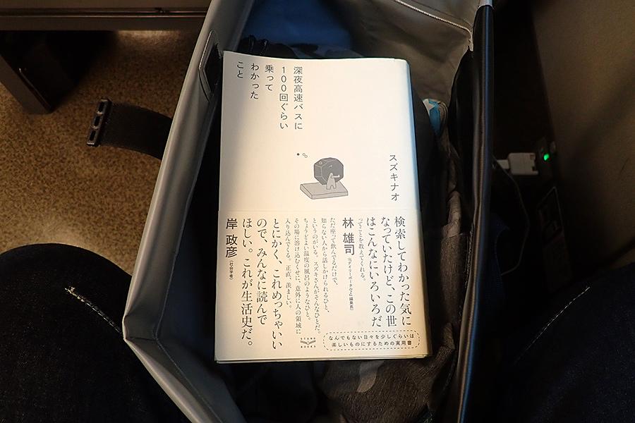 f:id:tamaokiyutaka:20200122003230j:plain