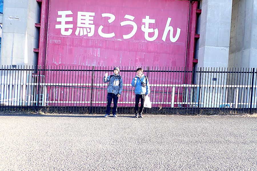 f:id:tamaokiyutaka:20200122004103j:plain