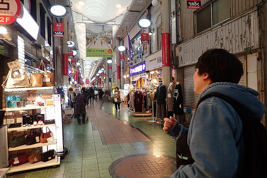 f:id:tamaokiyutaka:20200122004339j:plain