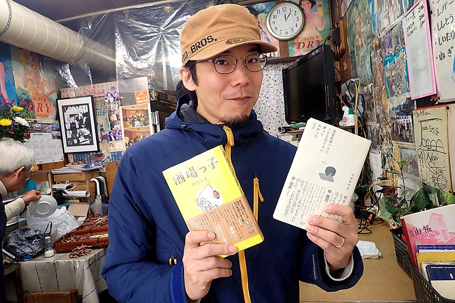 f:id:tamaokiyutaka:20200122005050j:plain