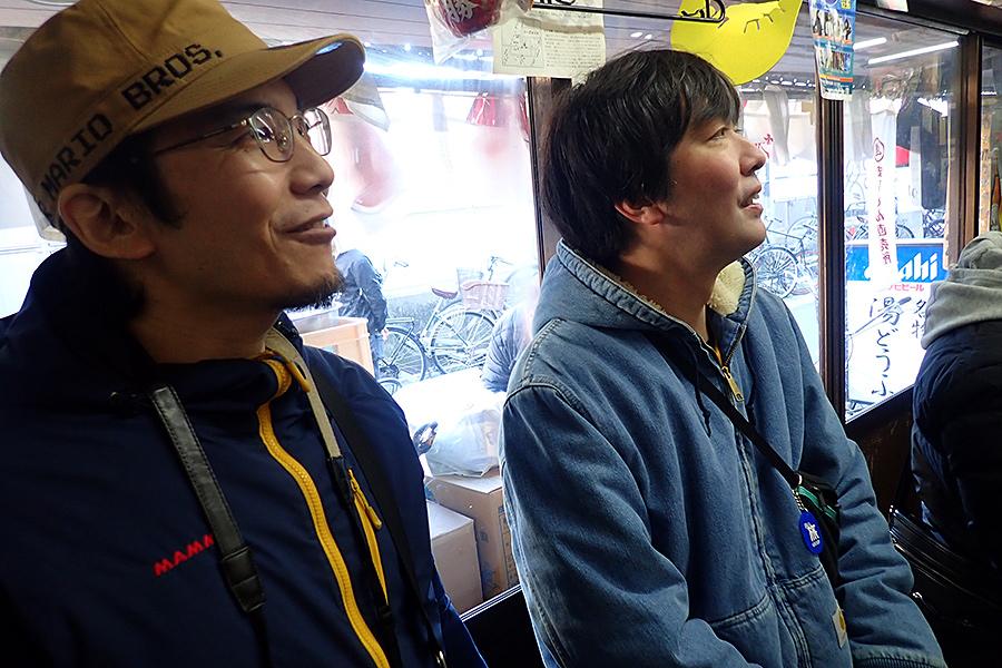 f:id:tamaokiyutaka:20200122005250j:plain