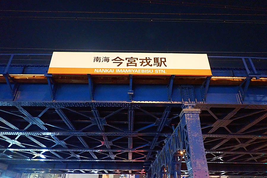 f:id:tamaokiyutaka:20200122005748j:plain