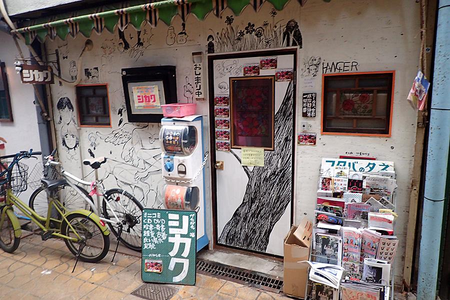 f:id:tamaokiyutaka:20200122113257j:plain