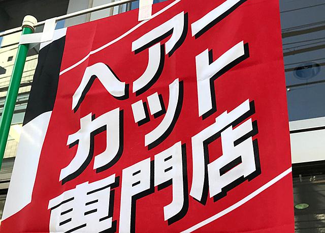 f:id:tamaokiyutaka:20200129143327j:plain