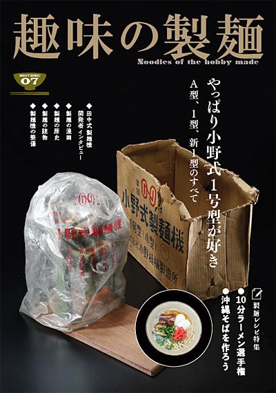 f:id:tamaokiyutaka:20200129163142j:plain