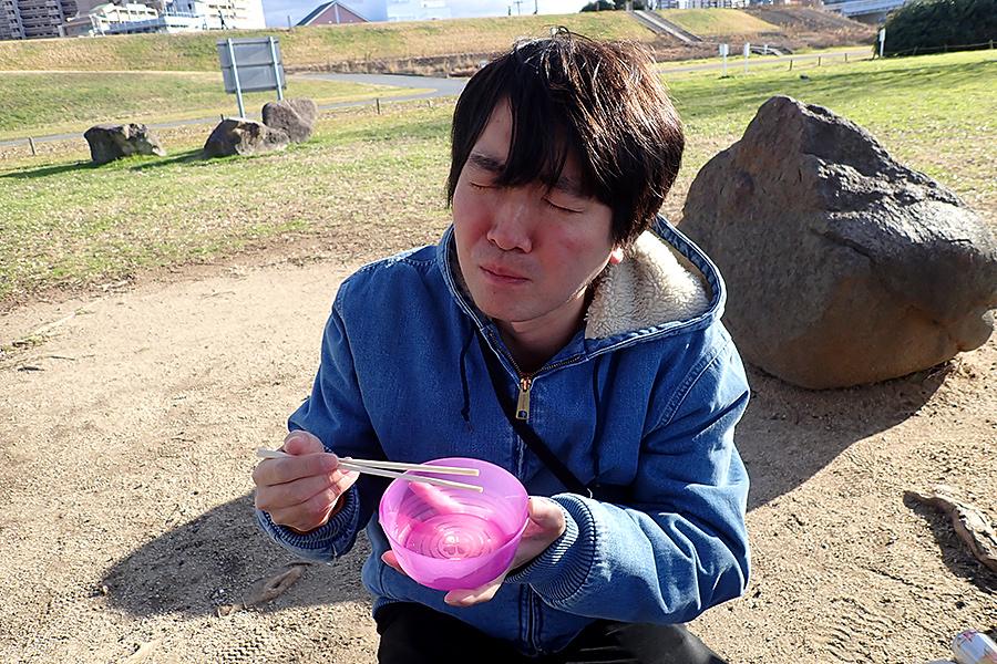 f:id:tamaokiyutaka:20200206231617j:plain