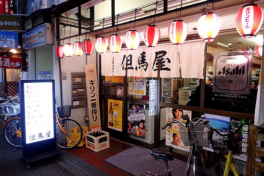 f:id:tamaokiyutaka:20200206231727j:plain