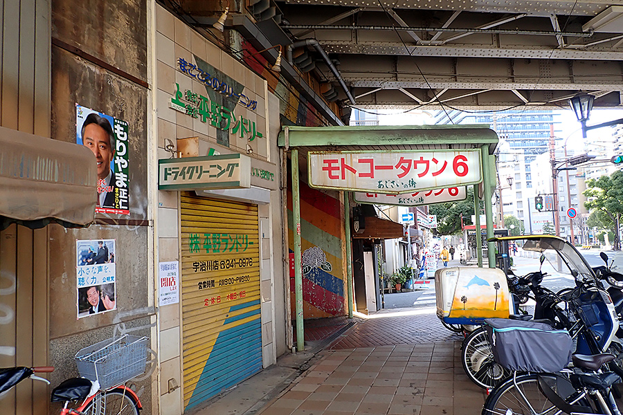 f:id:tamaokiyutaka:20200206231810j:plain