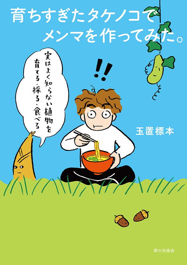 f:id:tamaokiyutaka:20200224172607j:plain