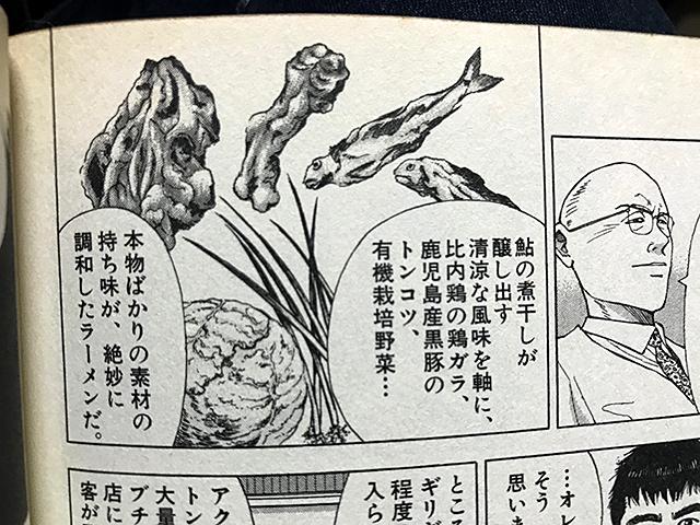 f:id:tamaokiyutaka:20200303131812j:plain