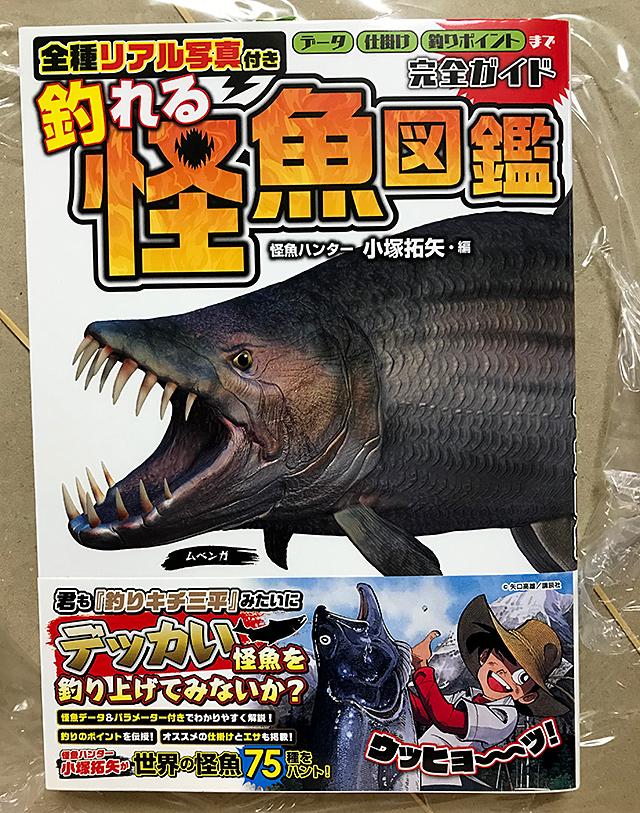 f:id:tamaokiyutaka:20200326103940j:plain