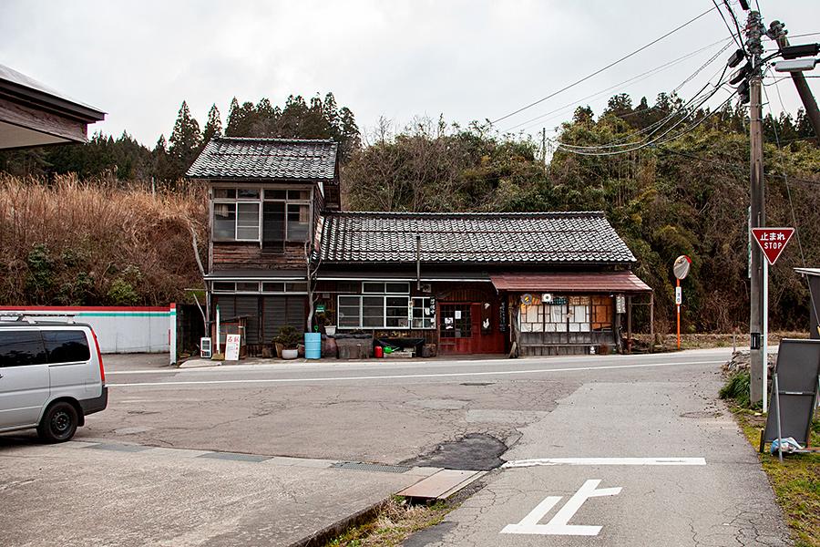 f:id:tamaokiyutaka:20200402014918j:plain