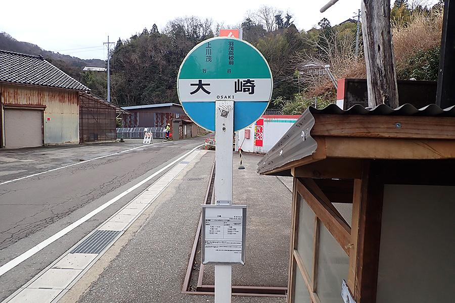 f:id:tamaokiyutaka:20200402015314j:plain